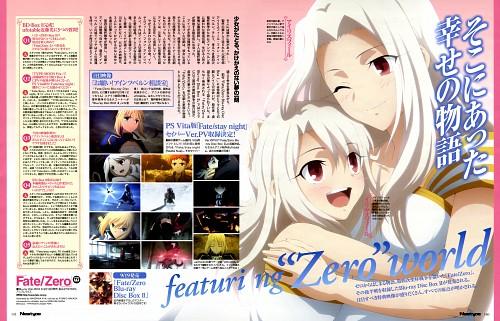Ufotable, TYPE-MOON, Fate/Zero, Illyasviel von Einzbern, Irisviel von Einzbern