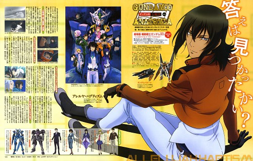 Tetsuya Matsukawa, Sunrise (Studio), Mobile Suit Gundam 00, Sherman Descartes, Allelujah Haptism