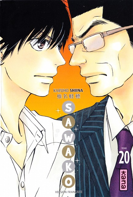 Karuho Shiina, Production I.G, Kimi ni Todoke, Shouta Kazehaya, Manga Cover