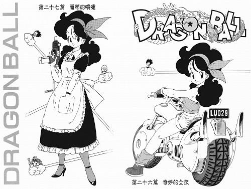 Akira Toriyama, Toei Animation, Dragon Ball, Lunch (Dragon Ball), Son Goku