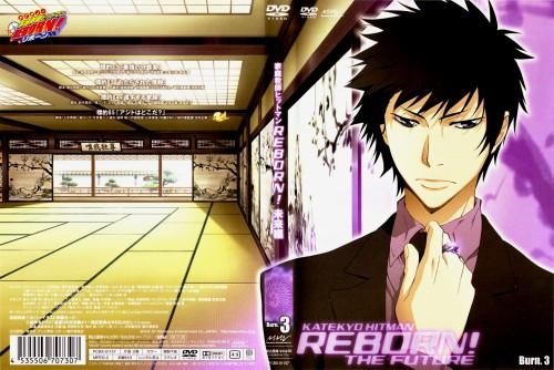 Akira Amano, Artland, Katekyo Hitman Reborn!, Kyoya Hibari
