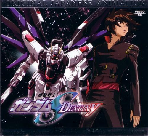 Sunrise (Studio), Mobile Suit Gundam SEED Destiny, Kira Yamato, DVD Cover