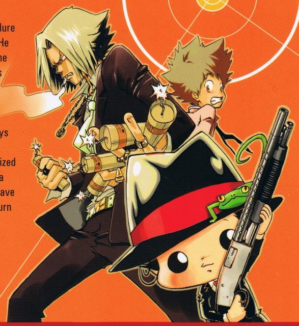 Akira Amano, Artland, Katekyo Hitman Reborn!, Tsunayoshi Sawada, Reborn (Character)