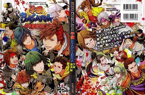 Production I.G, Capcom, Sengoku Basara, Ieyasu Tokugawa (Sengoku Basara), Sasuke Sarutobi