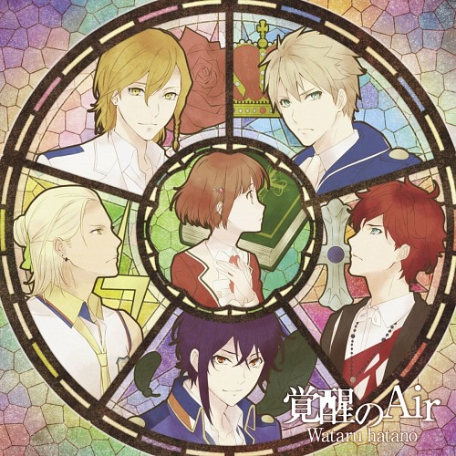 Brains Base, Rejet, Dance with Devils, Urie Sogami, Lind Tachibana