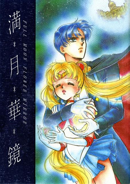 Naoko Hyuuga, Bishoujo Senshi Sailor Moon, Sailor Moon, Tuxedo Kamen, Doujinshi