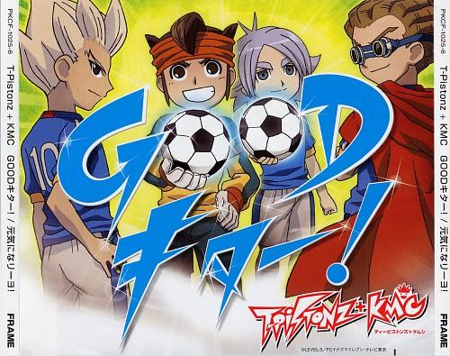 Tenya Yabuno, OLM Digital Inc, Inazuma Eleven, Endou Mamoru, Shirou Fubuki