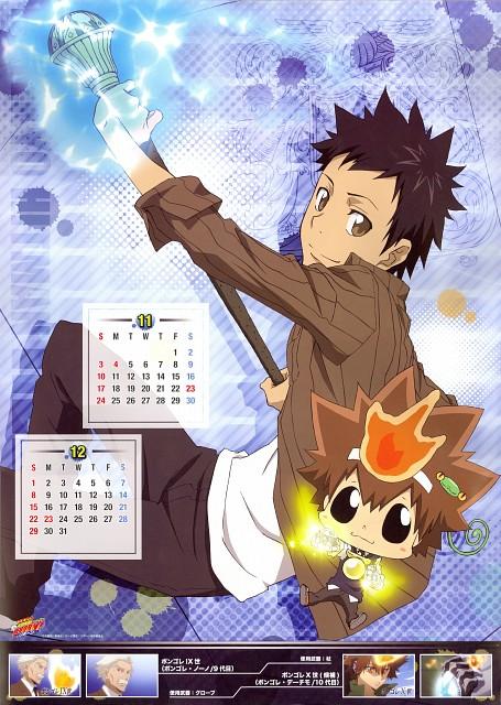 Akira Amano, Artland, Katekyo Hitman Reborn!, Katekyo Hitman Reborn! 2013 Calendar A, Reborn (Character)