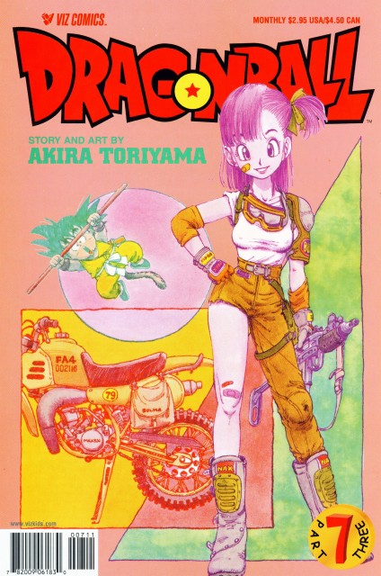 Akira Toriyama, Toei Animation, Dragon Ball, Bulma, Kid Goku