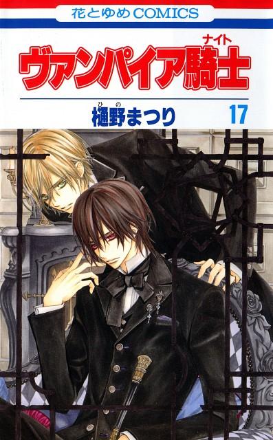Matsuri Hino, Vampire Knight, Takuma Ichijou, Kaname Kuran, Manga Cover