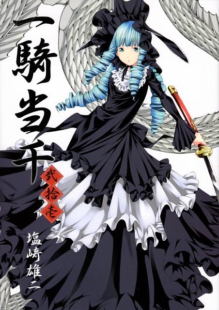 Yuji Shiozaki, J.C. Staff, Ikkitousen, Minamoto Kurou Yoshitsune, Manga Cover