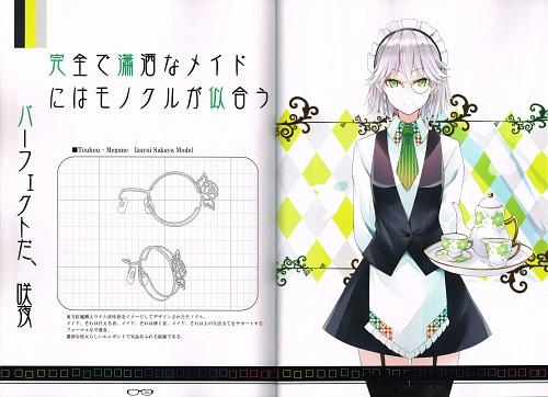 Tetsuhiro Nabeshima, Lunade Luna, TOUHOU MEGANE Complete, Touhou, Sakuya Izayoi