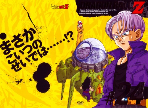 Akira Toriyama, Toei Animation, Dragon Ball, Bulma, Trunks
