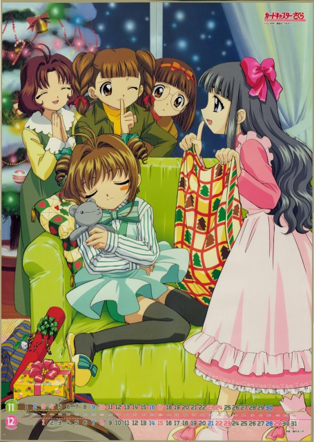 CLAMP, Madhouse, Cardcaptor Sakura, Naoko Yanagisawa, Tomoyo Daidouji