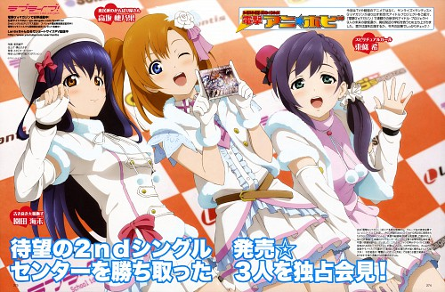 Love Live! School Idol Project, Umi Sonoda, Honoka Kosaka
