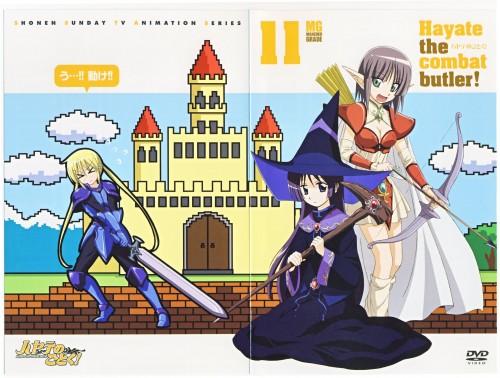 Hayate the Combat Butler, Sakuya Aizawa, Nagi Sanzenin, Isumi Saginomiya, DVD Cover