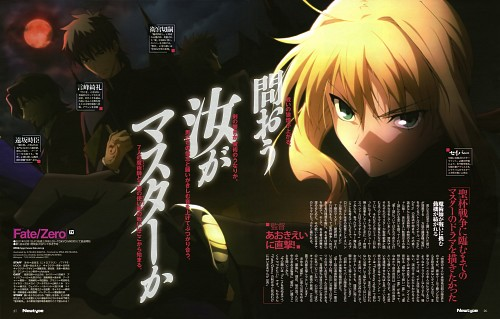 Atsushi Itagaki, TYPE-MOON, Ufotable, Fate/Zero, Tokiomi Tohsaka