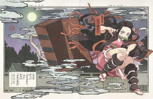 Koyoharu Gotouge, Ufotable, Kimetsu no Yaiba, Nezuko Kamado, DVD Cover