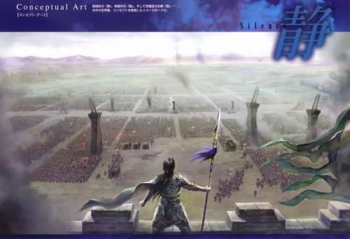 Koei, Dynasty Warriors, Zhao Yun, Occupations