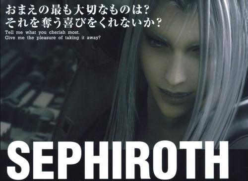 Square Enix, Final Fantasy VII: Advent Children, Sephiroth