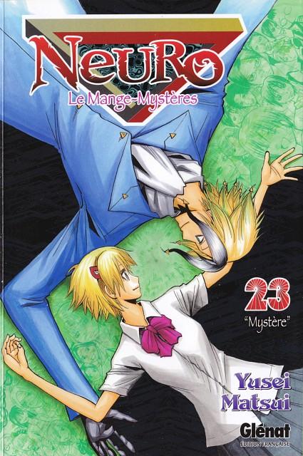 Yusei Matsui, Majin Tantei Nougami Neuro, Neuro Nougami, Yako Katsuragi, Manga Cover