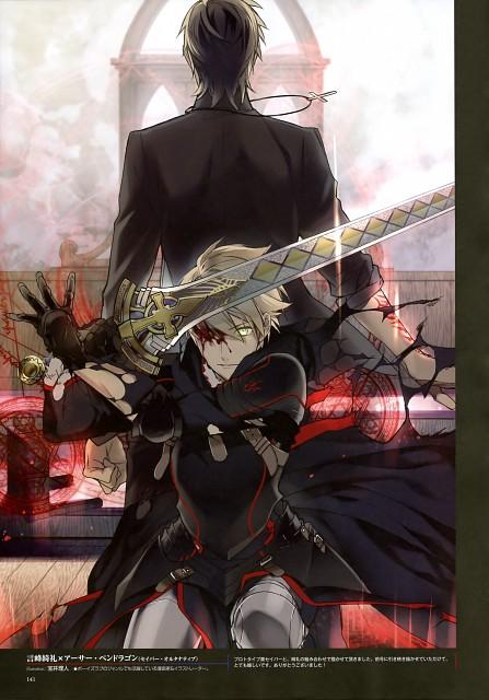 Rihito Takarai, TYPE-MOON, Fate/Zero, Fate/Prototype, Kirei Kotomine