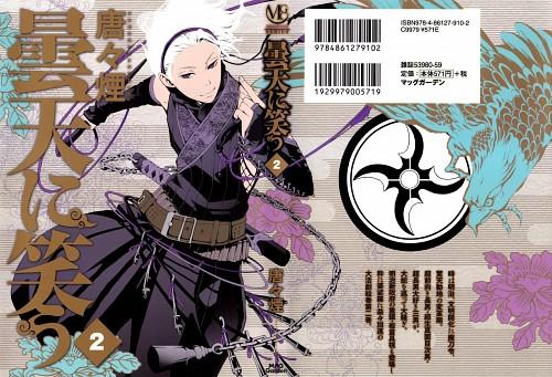Kemuri Karakara, Donten ni Warau, Shirasu Kinjou, Manga Cover
