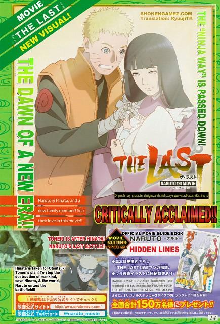 Studio Pierrot, Naruto, Hinata Hyuuga, Naruto Uzumaki, Bolt Uzumaki