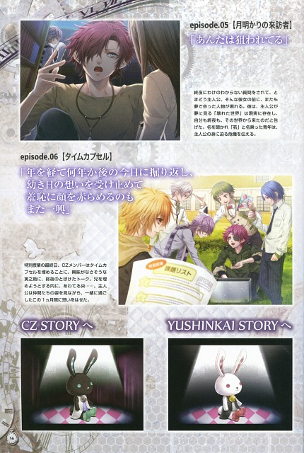 Nagaoka, Idea Factory, Clock Zero Official Visual Fan Book, Clock Zero, Riichirou Kanou