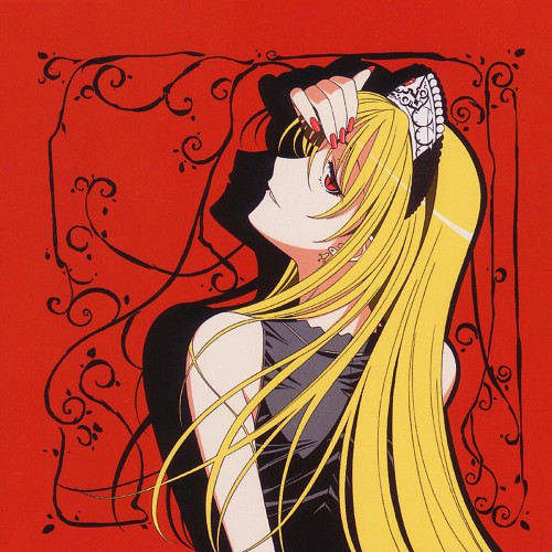 Yasunori Mitsunaga, Madhouse, Monster Princess, Lilianne