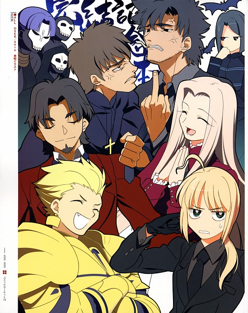 Takashi Takeuchi, TYPE-MOON, Ufotable, Fate/Zero, Type-MOON Comic Illust Book
