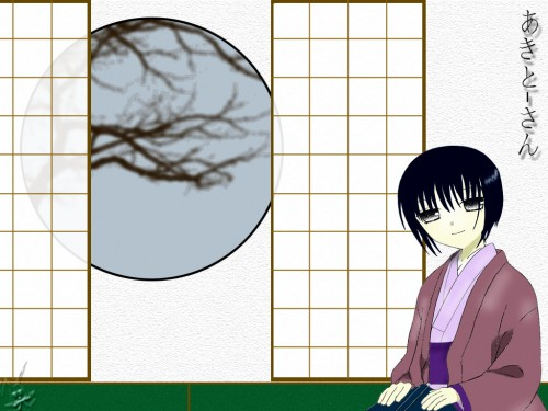 Natsuki Takaya, Fruits Basket, Akito Sohma Wallpaper