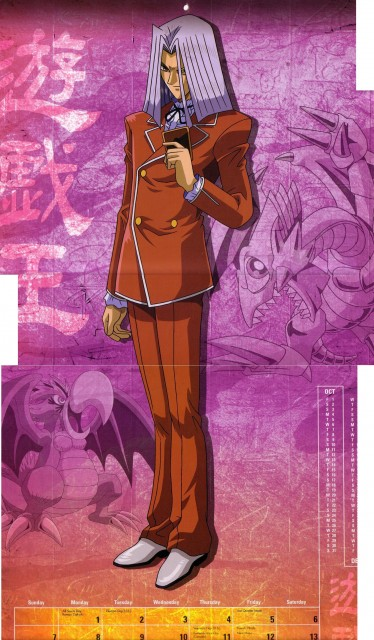 Kazuki Takahashi, Studio Gallop, Yu-Gi-Oh Duel Monsters, Pegasus J. Crawford, Calendar