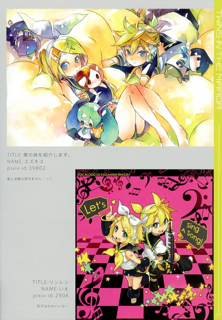 Sugikiyu, Ie, Twins in the Mirror, Vocaloid, Rin Kagamine