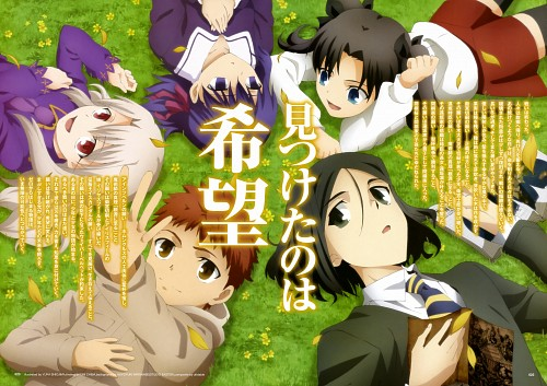 Yuka Shiojima, TYPE-MOON, Ufotable, Fate/Zero, Waver Velvet