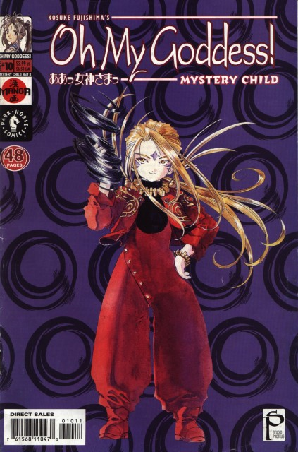 Kousuke Fujishima, Ah! Megami-sama, Welsper, Manga Cover