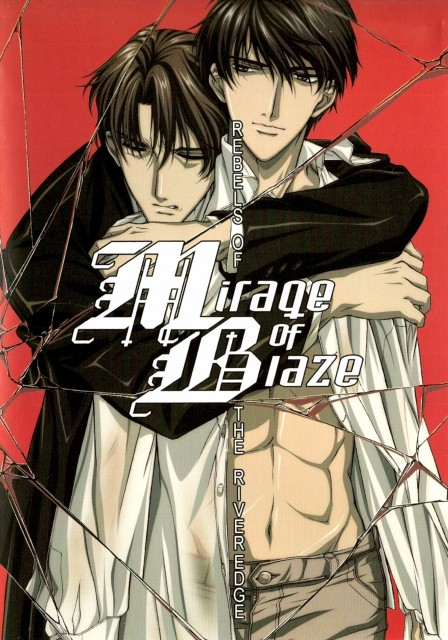 Madhouse, Mirage of Blaze, Takaya Ougi, Naoe Nobutsuna, DVD Cover