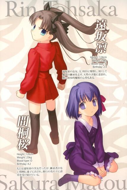 TYPE-MOON, Ufotable, Fate/Zero, Sakura Matou, Rin Tohsaka