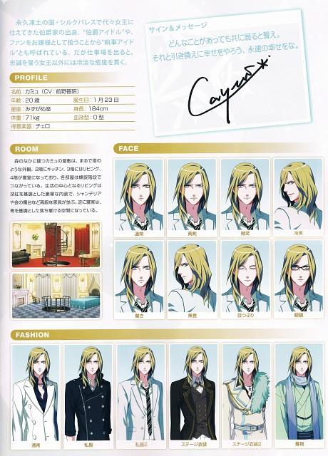 A-1 Pictures, Broccoli, Uta no Prince-sama, Camus (Uta no Prince-sama)
