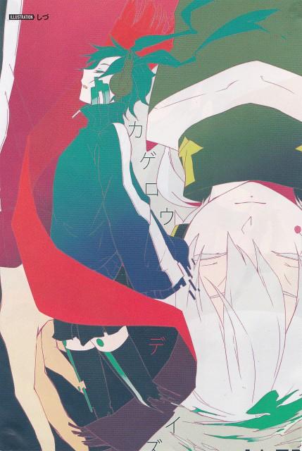 Shidu, Shaft (Studio), Kagerou Days, Haruka Kokonose, Takane Enomoto