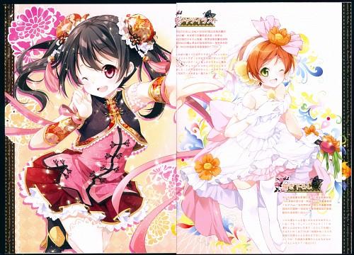 Mocha, Sunrise (Studio), Love Live Playlist, Love Live! School Idol Project, Rin Hoshizora