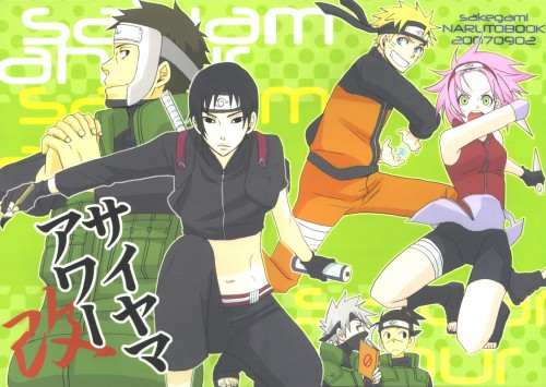 Sakegami, Naruto, Kakashi Hatake, Naruto Uzumaki, Sakura Haruno