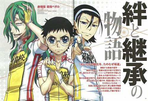 Wataru Watanabe, TMS Entertainment, Yowamushi Pedal, Sakamichi Onoda, Jinpachi Toudou