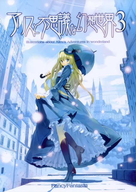 Ryo Ueda, Alice to Fushigina Gensou Sekai 3, Artbook Cover