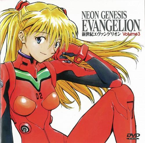 Yoshiyuki Sadamoto, Gainax, Neon Genesis Evangelion, Asuka Langley Soryu