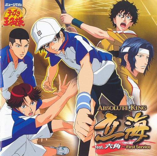 Takeshi Konomi, J.C. Staff, Prince of Tennis, Seiichi Yukimura, Akaya Kirihara