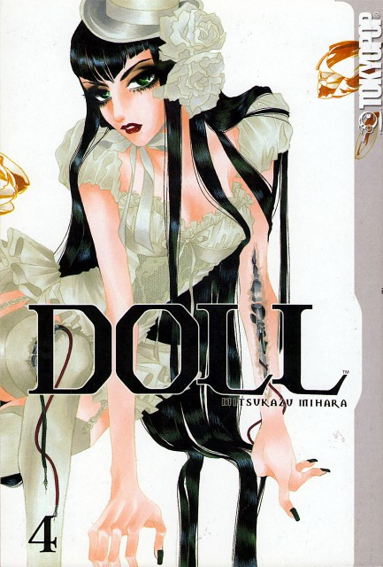 Mitsukazu Mihara, DOLL: IC in a Doll, Manga Cover