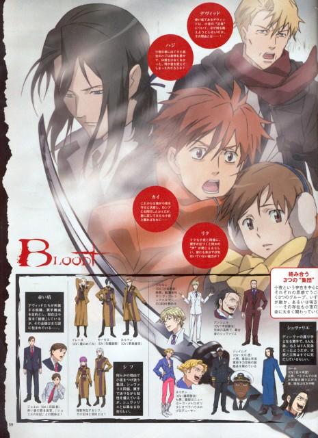 Production I.G, Blood+, David, Hagi, Kai Miyagusuku