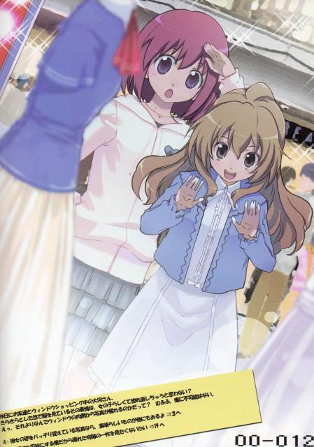 J.C. Staff, Toradora!, Minori Kushieda, Taiga Aisaka