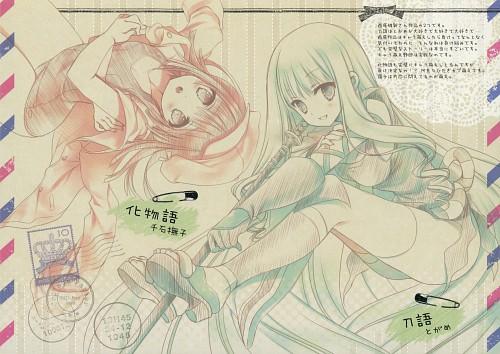 WNB Mark, White Fox, Katanagatari, Bakemonogatari, Collage Papier